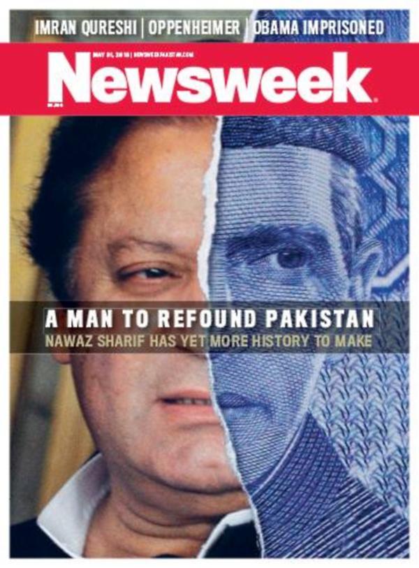 newsweek-pakistan-nawazsharif