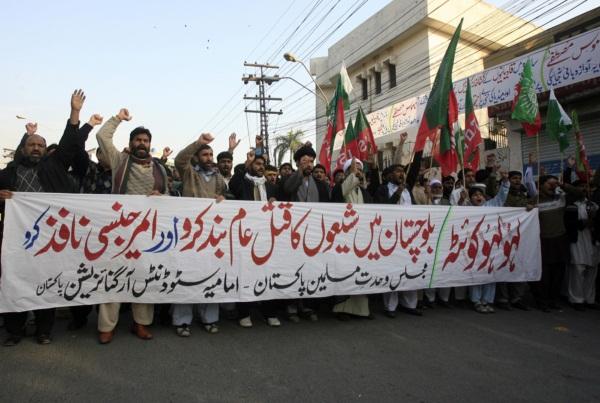Quetta-protest