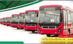 Islamabad Metro Bus System
