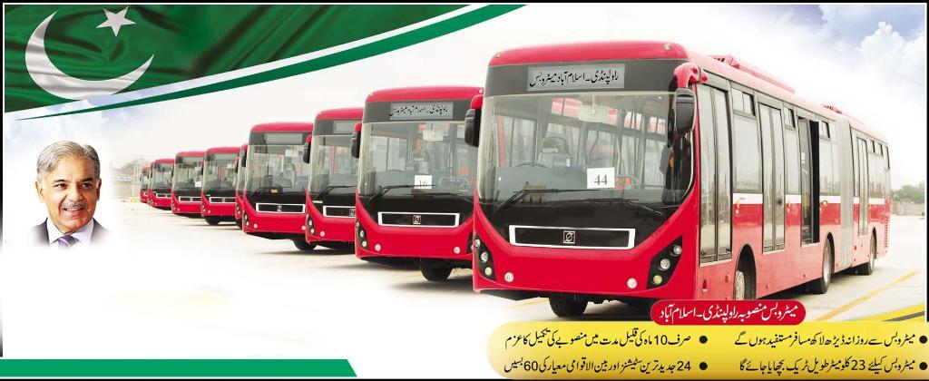Rawalpindi-Islamabad-Metrobus-system