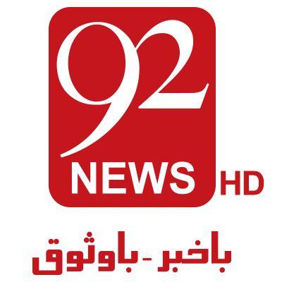 92_News