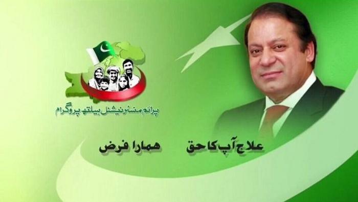 Pakistan-national-health-program
