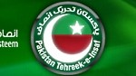 PTI-Pakistan-tehreek-e-insaf