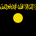 Flag of Al Qaeda in Iraq